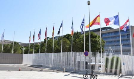 ¿Qué son las Agencias Europeas?